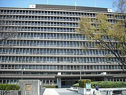 Japan court rejects payout for sterilised 'eugenics' victims