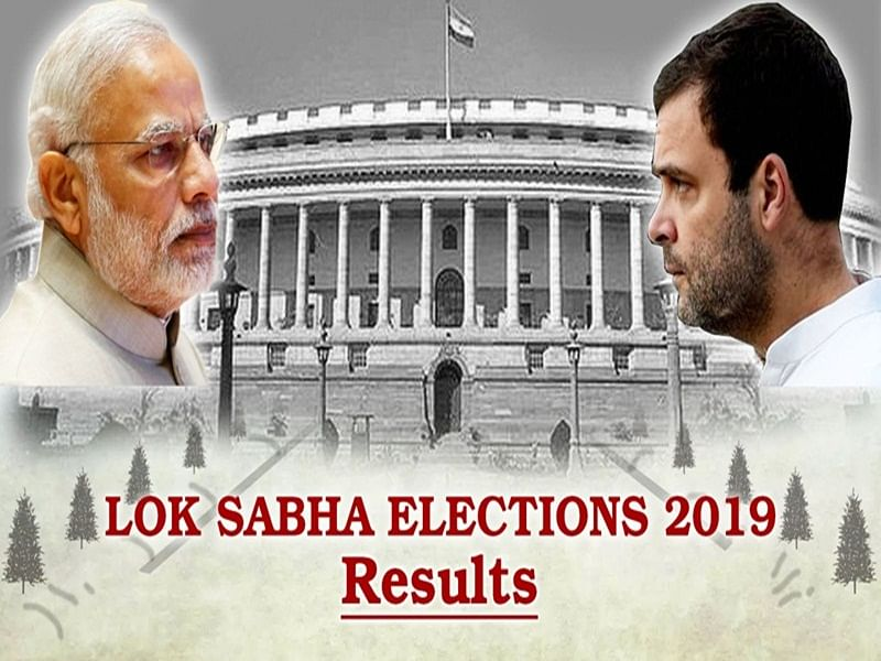 Lok Sabha Election Results: NDA wins 353 seats and UPA only 92