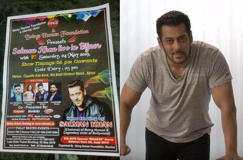 Salman Khan denies hosting charity event in Bijnor, Uttar Pradesh