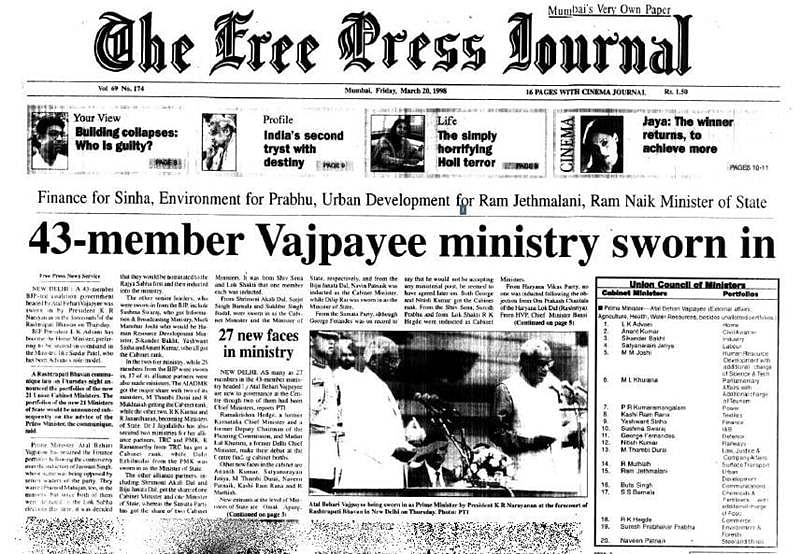 FPJ Throwback: 5 times when BJP government came into power