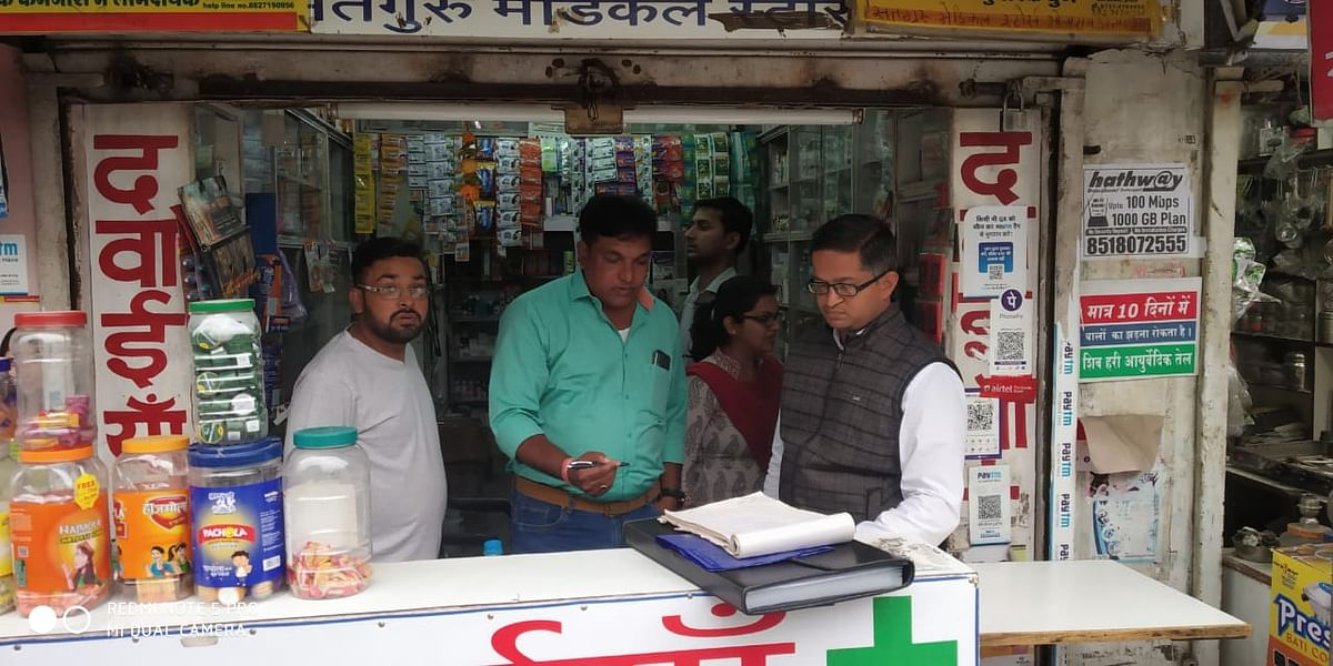 Indore: Licences of 13 medical stores suspended for not keeping records of medicines' purchase and sale