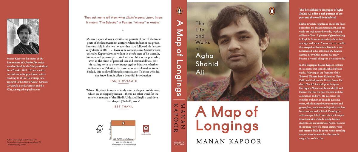 Cartographer of Agha Shahid Ali's longings