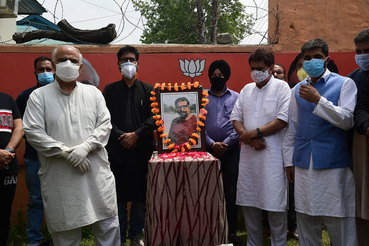 BJP councilor cremated in Jammu
