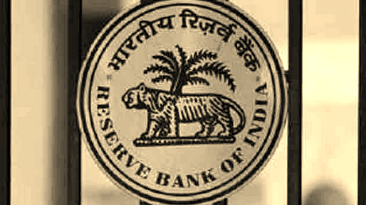 Now obtain RBI's inspection reports under RTI !