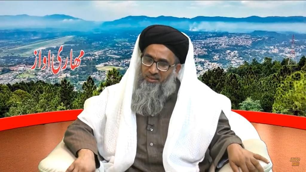 Mufti Faiz-ul-Waheed, who first translated Qur'an into Gojri language passes away