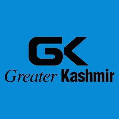 Terrorist incidents down in J&K: GoI