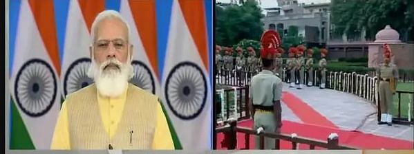 PM Modi  inaugurates renovated complex of JallianwalaBagh memorial