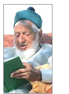 Noted religious leader Mian Bashir Ahmed Larvi passes away