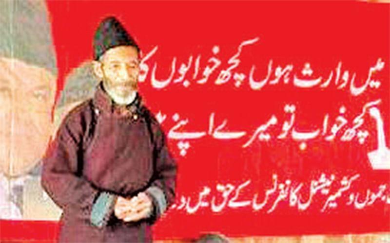 Prominent social activist from Kargil, Mussa Chiktan passes away