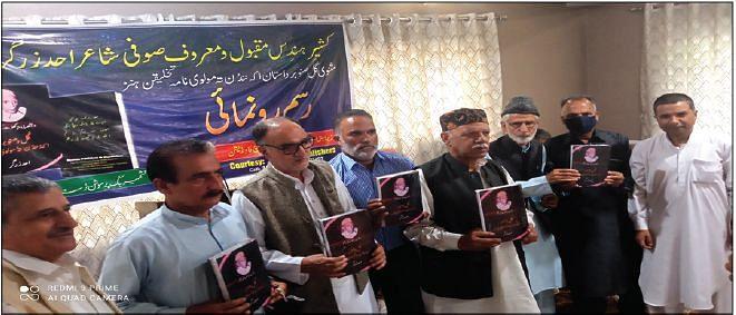 Sufi poet Ahad Zargar's poetic works released
