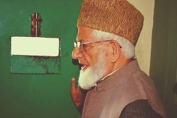 Syed Ali Shah Geelani passes away