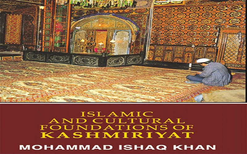 Historian Ishaq Khan's book released eight years after his demise