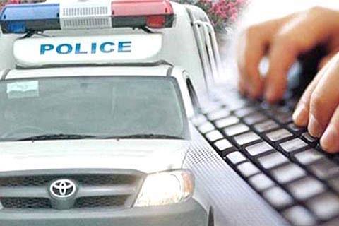 ACB registers case against ARTO Kupwara, M V inspectors, agent