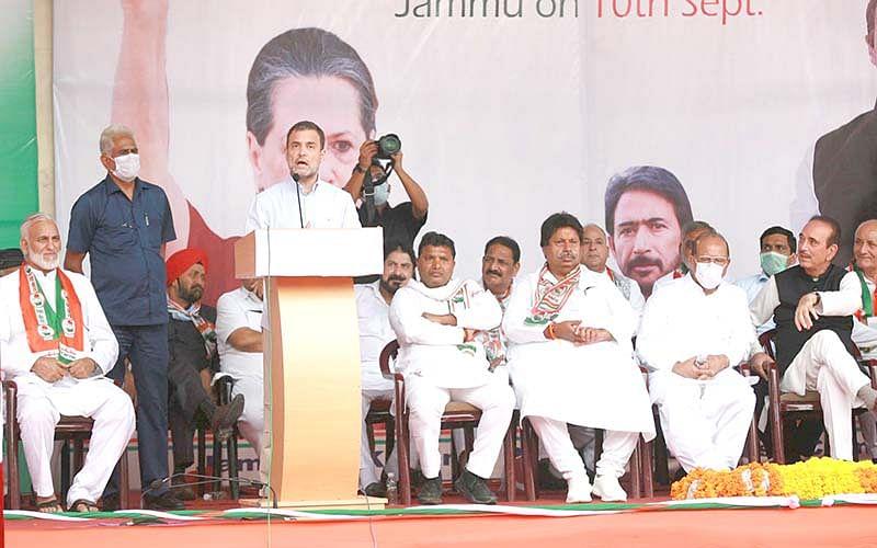 I'm Kashmiri Pandit; J&K is my home: Rahul