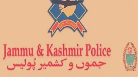 Police establishes minority distress helpline