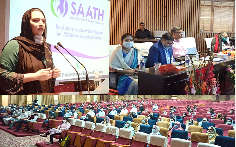 Workshop for intermediaries of SAATH scheme inaugurated