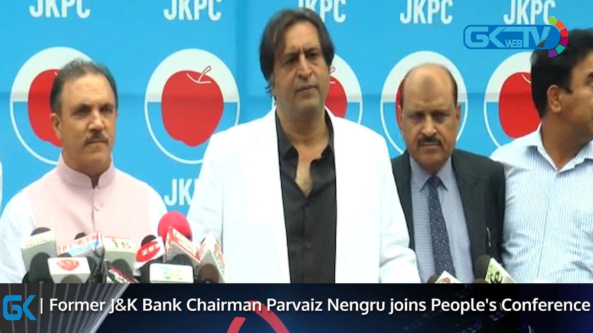 Former J&K Bank Chairman Parvaiz Nengru joins People's Conference