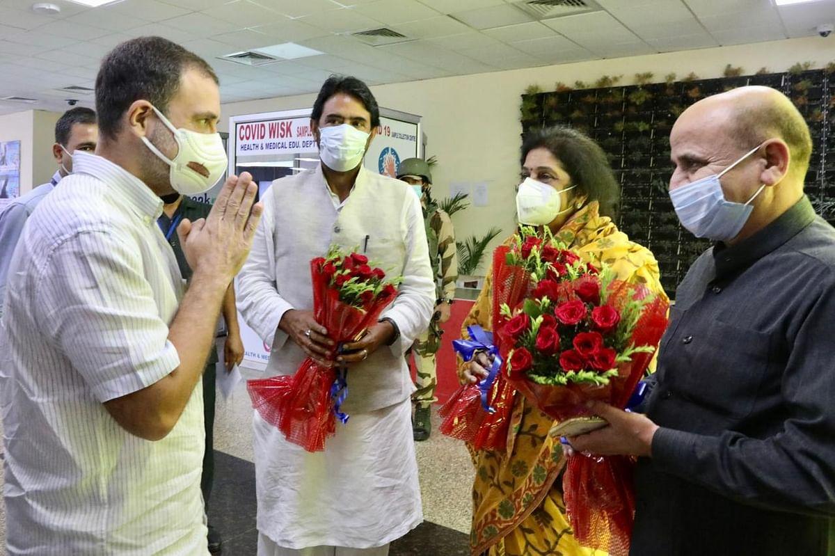 Rahul Gandhi arrives in Jammu; to pay obeisance at Mata Vaishno Devi shrine