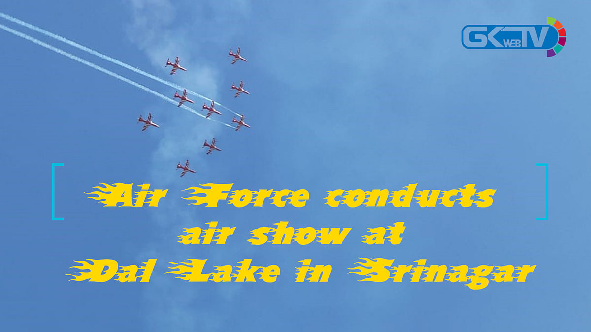Air Force conducts air show at Dal Lake in Srinagar