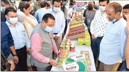 New Industrial policy will develop industries in J&K: Dr Jitendra Singh