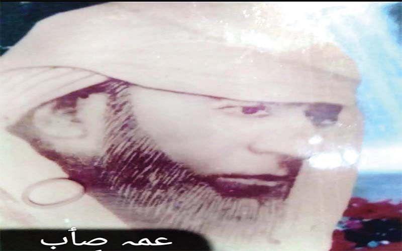 Ama Saeb, the mystic
