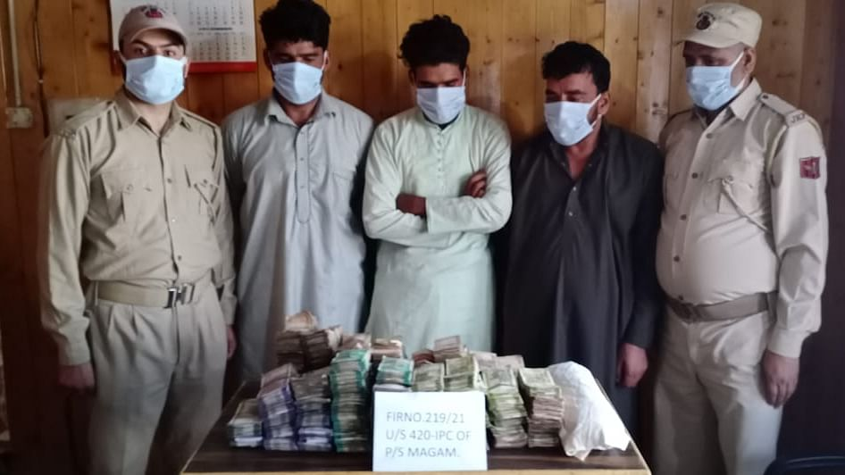 Three held for selling ordinary stone as 'rare metal' for Rs 4 lakh to man in central Kashmir