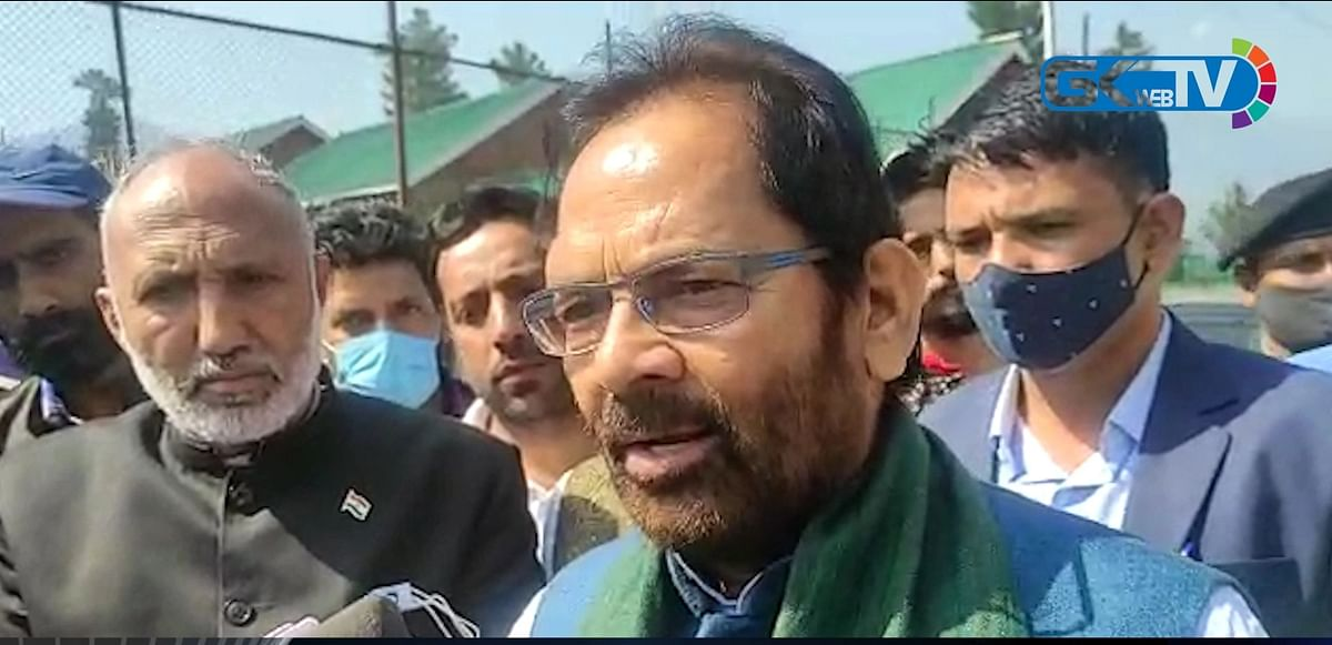 Union Minister for Minority Affairs Naqvi visits Budgam