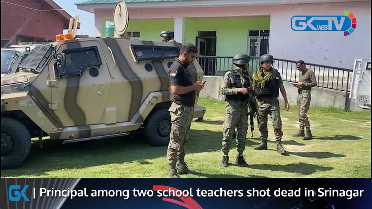 School Education Department condemns killing of teachers