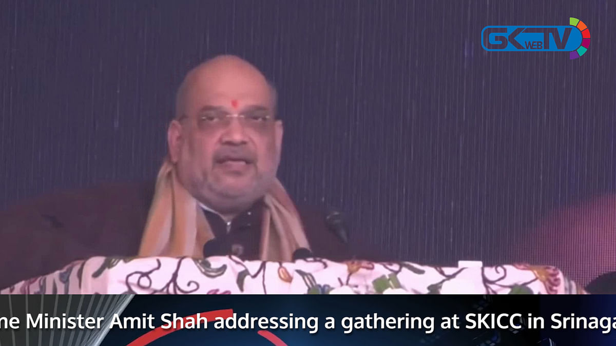Home Minister Amit Shah addressing a gathering at SKICC in Srinagar