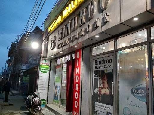 Haft Chinar to Jehangir Chowk road to be named after ML Bindroo: Srinagar Mayor