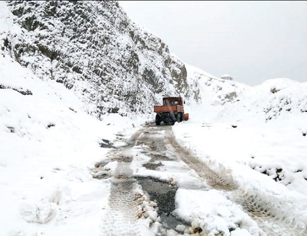 Mughal Road closed for traffic
