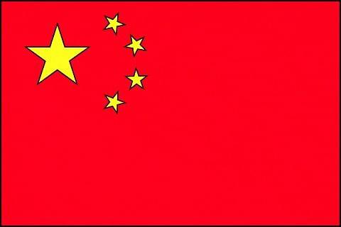 China protests Modi's Arunachal visit