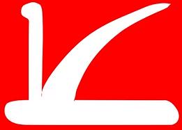 Rajnath has again exposed PDP: NC