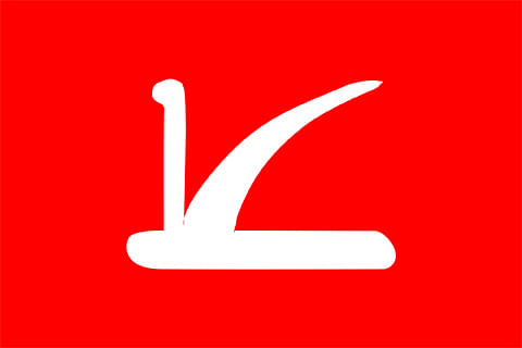 Dismayed over DC Budgam's inaction on no-confidence motion of Chairman DDC: NC