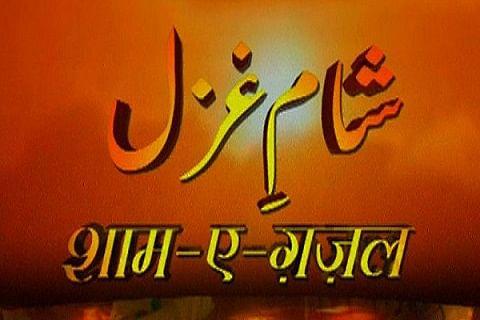 Div Com reviews Sham-e-Ghazal, Shesh Rang arrangements
