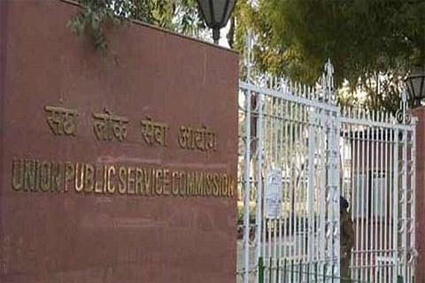 761 clear civil services exam: UPSC