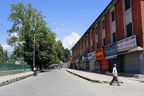 Kashmir shuts against Rajouri violence