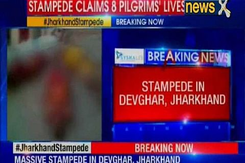 11 killed, 50 injured in stampede at Jharkhand temple