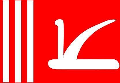 Kashmir: Politics of Symbols