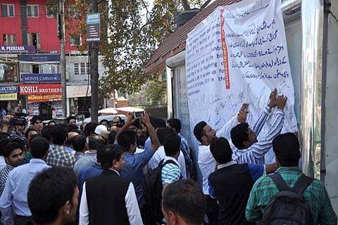 AIP signature campaign reaches Srinagar