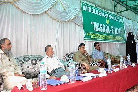 Al-Haya holds symposium