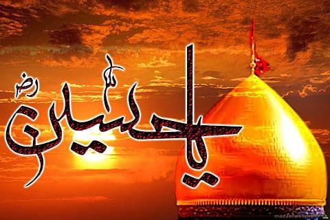 Imam Hussain & Islamic Renaissance
