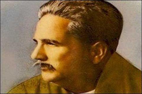 KU pays tributes to Allama Iqbal