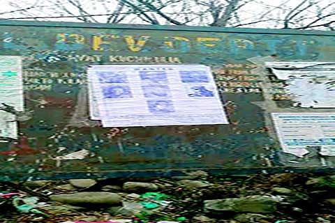 Police announce reward on militants in Tral
