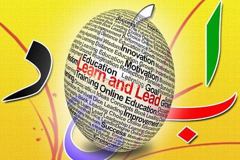 JCPS pledges promotion of Urdu