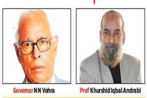 UGC clears 5 crore Biodiversity Research Project of KU