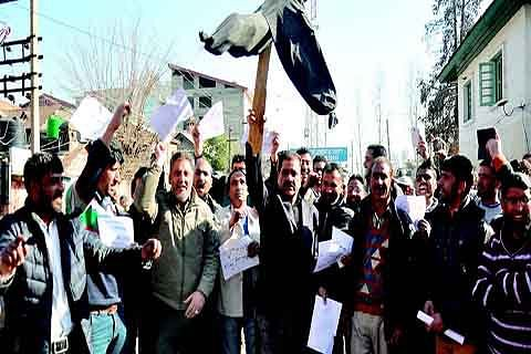 EJAC demands transfer of Dir Edu, stages demo
