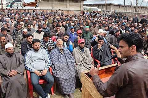 PDP holds meeting in Pulwama