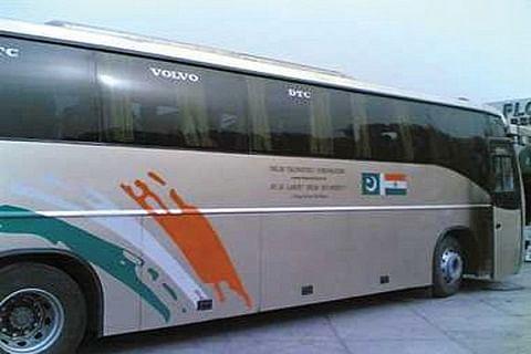Cross-LoC bus service suspended due to landslides