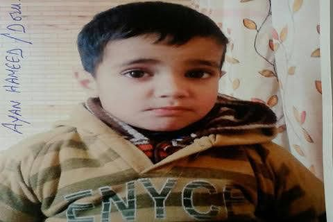 Missing Ayaan Hamid's body fished out from stream in Islamabad